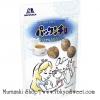 พร้อมส่ง ** Disney Otona Pack'ncho [Royal Milk Tea] บิสกิตบอลลูกกลม สอดไส้ครีมรอยัลมิลค์ที มีลายตัวละครดิสนีย์อยู่บนตัวขนม น่ารักมากๆ ค่ะ บรรจุ 41 กรัม (ซองขนมมีหลายลาย ทางร้านขออนุญาตเลือกลายให้ลูกค้านะคะ)