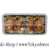 พร้อมส่ง ** Kurogaki beer เบียร์ปลอม ลักษณะเหมือนเบียร์ดำ แต่ไม่มีแอลกอฮอล์และไม่เมา แพคใหญ่ 30 ซอง