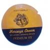 ++พร้อมส่ง++Tonymoly Premium Rx Horseyu Cream sample 10ชิ้น ครีมเนื้อข้นจากน้ำมันม้า 20% ที่จะช่วยบำรุง ให้ผิวดูแข็งแรง ต่อต้านริ้วรอย สุขภาพดี