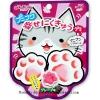 พร้อมส่ง ** Happy Nikukyu Gummy [Grape] กัมมี่รูปอุ้งเท้าแมว นุ่มๆ น่ารัก เคี้ยวหนึบ รสองุ่น (40 กรัม)