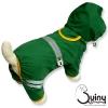 ชุดสุนัข กางเกงกันฝน สีเขียว