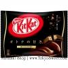 พร้อมส่ง ** Kit Kat OTONA NO AMASA mini 26 บาร์ คิทแคทแบล็คช็อคโกแลต ให้ความหวานลึกล้ำแบบผู้ใหญ่ ที่เป็นรสหวานกลมกล่อมพอดี ไม่หวาน
