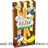 พร้อมส่ง ** ELISE Double Cast - Choco & Banana เวเฟอร์หอมกรอบ ใน 1 แท่งจะสอดไส้ครีมช็อคโกแลตและครีมกล้วยหอมไว้อย่างละครึ่ง มาในแพ็คเกจรูปโดนัลดั๊กสุดน่ารัก