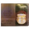 ++พร้อมส่ง++Missha Gold Snow Radiance Eye Cream 1ml