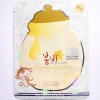 ++พร้อมส่ง++Papa Recipe Bombee Whitening Honey Mask Pack 25g