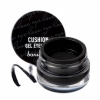 ++Pre order++ BANILA CO I LOVE CUSHION GEL EYELINER NO.BLACK