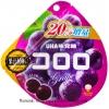 พร้อมส่ง ** UHA Cororo - Grape (พิเศษ แบบเพิ่มปริมาณ 20%) เยลลี่โคโรโระ รสองุ่นม่วง อร่อยเหมือนเคี้ยวผลไม้สด 1 ห่อบรรจุ 48 กรัม