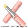 พร้อมส่ง ** DHC Lip Cream 1.5g สุดยอดลิปมัน ช่วยบำรุงริมฝีปากนุ่มชุ่มชื้น ไม่แห้งคล้ำ