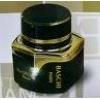 ครีมบาชิ 22 กรัม Night Cream