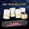 Amado P Collagen คอลลาเจน 4แถม2 กระป๋อง (ุ6 กระป๋อง)