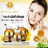 ( ขนาด 60 เม็ด 2 ขวด ฟรีขนาด 30 เม็ด 1 ขวด ) Royal Bee Maxi Royal Jellyผิวสวยสดใส สุขภาพดี ขนาด 30 เม็ด อย.50-1-02237-1-0025