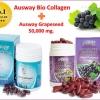 สารสกัดเมล็ดองุ่น50,000 mg.1 ปุก+Ausway biocollagen 1 ปุก ผิวสวยเด้ง ยกกำลัง 2