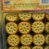 วีฟู้ดส์ ขนมปังปี๊บจักรทองสับปะรด ขนาด 5 กิโลกรัม