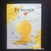 ++พร้อมส่ง++Rainbow L'AFFAIR Honey Mask 25ml