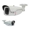 กล้องอินฟาเรด HIVIEW HA-77B132 AHD Camera 1.3 MP