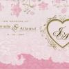 การ์ดงานมงคลสมรสคู่-WEL92381-92386
