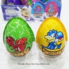 พร้อมส่ง ** Choco Egg - Dinosaur ไข่ช็อคโกแลต แถมของเล่น 1 ลูก (สินค้ามีอย.ไทย)