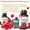Neocell Pomegranate Extract 1000 mg 90 capsules สารสกัดจากเมล็ดทับทิมเข้มข้น ทานบำรุงผิวขาวใส มีออร่า