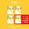 อมาโด้ ชิเรรุ 3 แถม 1 กล่อง (4 กล่อง)