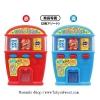 พร้อมส่ง ** Special Drink Vending Machine เกมตู้กดน้ำ (ราคาที่แสดงเป็นราคา 1 ชิ้นนะคะ สามารถเลือกสีได้ที่ด้านใน)
