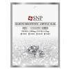 ++พร้อมส่ง++SNP Diamond Brightening Ampoule Mask 25g มาส์กบำรุงผิวจากผงเพชร