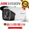 HIKVISION DS-2CE16F7T-AIT3Z 3MP Bullet Turbo HD