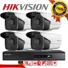 HIKVISION Camera set 4 DS-2CE16D0T-IT3 x 4 DS-7204HQHI-F1/N x 1