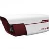 กล้องวงจรปิด IP Camera Hiview HP-22B13 1.3MP