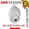 HIKVISION DS-2DE7130IW-AE