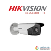 HIKVISION DS-2CE16D7T-IT3 2MP Bullet Turbo HD