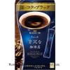 พร้อมส่ง ** MAXIM Luxury Special Blend กาแฟสำเร็จรูปแม็กซิม แบบสติ๊กซองแยก 1 กล่องบรรจุ 10 ซอง