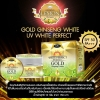 Gold ginseng lemon uv white perfect spf 50 pa + + +