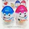 พร้อมส่ง ** Choco Egg - King Egg ไข่ช็อคโกแลต แถมของเล่น 1 ลูก (สินค้ามีอย.ไทย)