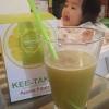Very Lemonade Very Dtox By Verymwl มะน้าว มะนาววว เหมือนบีบคั้นสดๆออกจากลูกเลย