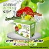 Vivi Green Apple Diet วีวี่ น้ำแอปเปิ้ลเขียว+น้ำแอปเปิ้ลแดง ผอม+ขาว ได้ลงตัว บรรจุ 10 ซอง