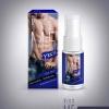 Kiss Me 30 ml. คิส มี ผลิตภัณฑ์สำหรับจุดซ่อนเร้น (Kiss Me Yes for Men - สีน้ำเงิน)