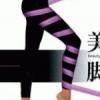 กางเกงลดความอ้วนขณะนอนหลับ 7 kg. ก็ลดได้ slimfit Platinum Night Long กางเกงขาเรียวใส่นอน(สีดำ)