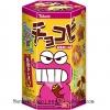 พร้อมส่ง ** ChocoBi [Yaki Imo] ช็อคโกบี ขนมของชินจัง รสมันเผา แถมสติ๊กเกอร์ชินจังในกล่อง