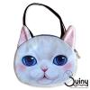 กระเป๋าหน้าแมว ขาวมณี