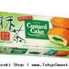 พร้อมส่ง ** Lotte Matcha Custard Cake พัฟเค้กสอดไส้ครีมคัสตาร์ดชาเขียว เค้กเนื้อนุ่ม ไส้ชาเขียวก็อร่อย ฟินสุดๆ ค่ะ