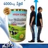 High care Colostrum Milk Powder 6000 IgG ขนาด 450 กรัม