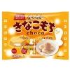 พร้อมส่ง ** Tirol Choco - Kinako Mochi Choco ช็อคโกแลตรสคินาโกะโมจิ (ผงถั่วเหลืองที่เอาไว้ทานกับโมจิ) สอดไส้โมจินุ่มๆ รสชาติหอมหวาน อร่อยเหมือนทานคินาโกะโมจิจริงๆ เลยล่ะค่ะ 1 ห่อมี 7 ชิ้น