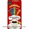 พร้อมส่ง ** Maxim Cafe a la carte กาแฟสำเร็จรูปแม็กซิมแบบซองแยก มี 5 รสชาติในกล่องเดียว บรรจุ 8 ซอง