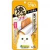พร้อมส่ง ** Ibana - CIAO Yaki Katsuo Petit [Katsuobushi] ขนมแมวแบบแผ่น ผลิตจากปลาโอญี่ปุ่นย่างผสมสันในไก่ รสปลาโอแห้ง เนื้อจะดึ๋งๆ เป็นเจลลี่กินง่าย มาในแพ็คเกจแบบใหม่ ป้อนน้องแมวได้ง่ายไม่เปื้อนมือเจ้าของ