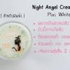 ครีมเทวดา สำหรับผิวแห้ง (เนื้อแว๊ก) ขนาด 10 กรัม Night Angel Cream (Plus+Whitening) ครีมเทวดา สูตรผิวแห้ง