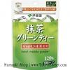 พร้อมส่ง ** Itoen Sweet Matcha Green Tea Powder ผงชาเขียวผสมน้ำตาล ให้ชาเขียวรสหวานกลมกล่อมสดชื่น ชงได้ทั้งแบบร้อนและเย็น หรือนำไปผสมกับนมหรือโยเกิร์ตทานก็อร่อย บรรจุ 120 กรัม