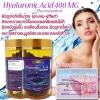 (แบ่งขาย 60 เม็ด) Hyaluronic Acid Plus Resveratrol 400 MG. ผิวเด็ก ผิวขาวใส เนียนนุ่ม ชุ่มชื้น อิ่มน้ำ ชะลอการแก่ จากเยอรมัน