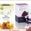 นมผึ้งAngel secret maxi royal jelly 1650 mg.6%10HDA33mg.1 ปุก 365 เม็ด +Health Essence Red Grapeseed 55,000 mg 100softgels รุ่นใหม่ล่าสุด โดสสูง เต็ม max