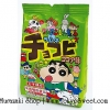 พร้อมส่ง ** Crayon Shin-chan Ramune Chocobi [Cocoa] ลูกอมช็อคโกบีของชินจัง รสโกโก้ บรรจุ 8 กรัม