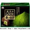 พร้อมส่ง ** Fujiya Otona LOOK Koi Matcha ช็อคโกแลตมูส หอม หวาน นุ่มดั่งปุยหิมะ รสชาเขียวเข้มข้น